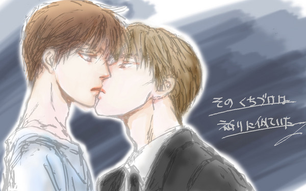 Kissの日