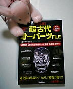 ファイル 458-1.jpg