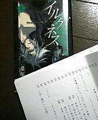 ファイル 474-1.jpg